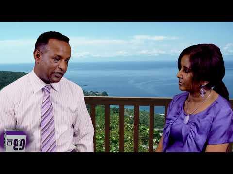 G & B Ministry Interview with Singer Tesefaye Chala Part 1 (ተስፋዬ ጫላ ክፍል 1)