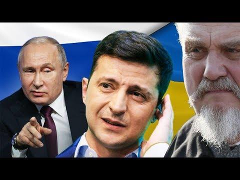 Андрей Зубов. Путин, его внешнеполитические цели и возможности в отношении Украины, Донбасса и Крыма
