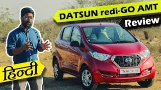 2018 Datsun rediGO AMT Review - Hindi | ICN Studio