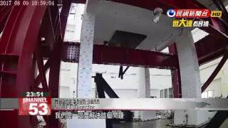 Earthquake Engineering lab unveiled in Tainan
