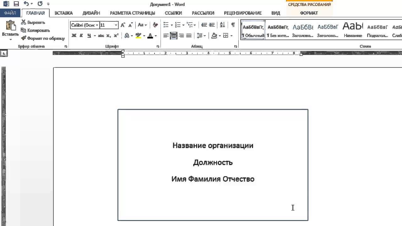 Чертежные рамки для документов word. Рамка для чертежа а4 ...