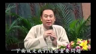 中醫彭鑫博士 - 手淫色情的禍害 (性教育問題1)