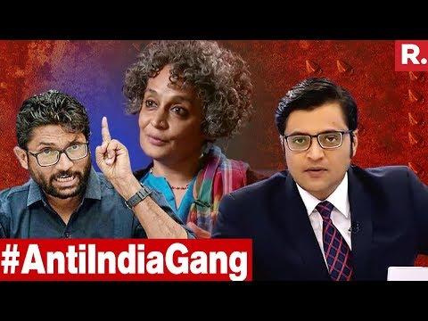 Arundhati Roy-Jignesh Mevani Plot To Divide India EXPOSED | The Debate With Arnab Goswami