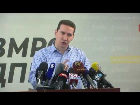 Прес конференција на ВМРО ДПМНЕ 13 12