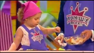Полина Симонова (3 года) - Повар лучше всех 09.04.17