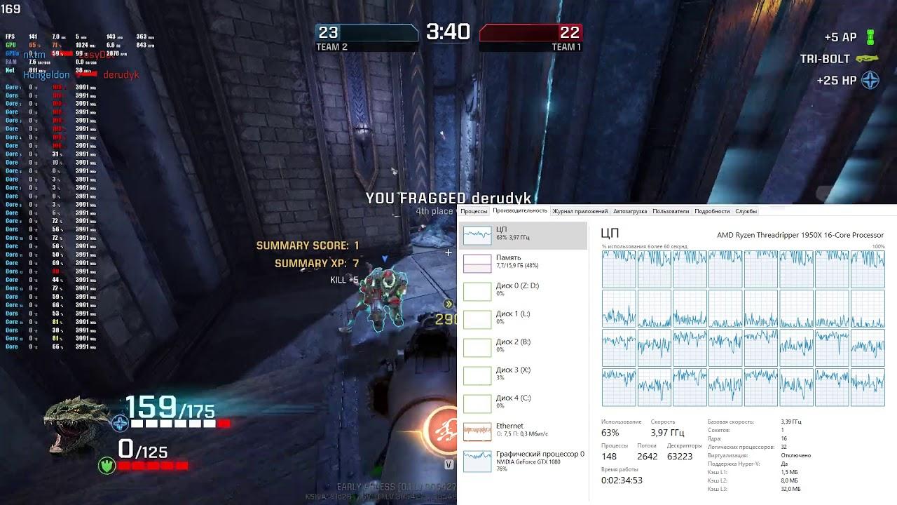 Ryzen Threadripper 1950X 1080p@60fps 6000kb/s Preset=slow Streaming +  Recording OBS Studio test