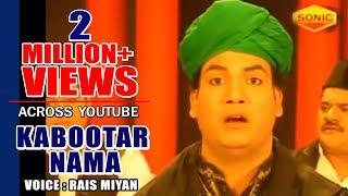Kabootar Nama (Shahadat) || HD New Qawwali 2015 ||  Album kabootar Nama || Rais Miyan