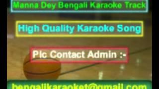 Sobai To Sukhi Hote Chai Tobu Keu Karaoke Manna Dey