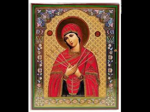 CHAPELET DES SEPT DOULEURS Prière 37 Sainte Vierge Marie Prié et médité + Historique Kibeho Rwanda