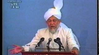 Urdu Khutba Juma on June 7, 1996 by Hazrat Mirza Tahir Ahmad