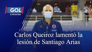 Carlos Queiroz le dedicó la victoria 3-0 de Colombia sobre Venezuela a Santiago Arias