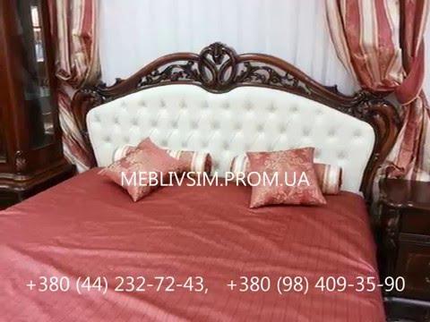 : интернет магазин мебели в Москве