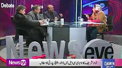 NewsEye | 29th November 2017 | Dawn News