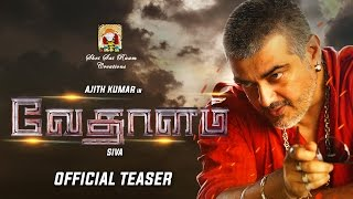 Vedalam Official Teaser | Ajith, Shruti Hassan | Anirudh , Siva
