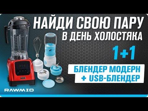 11.11 РАСПРОДАЖА бытовой техники | Покупатель получает ПОДАРОК!