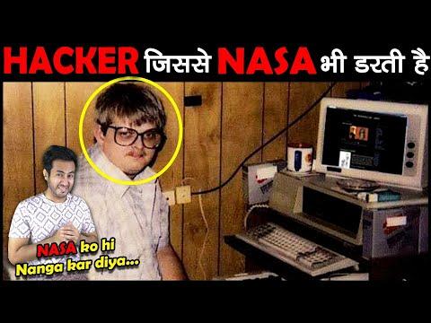 6 खतरनाक HACKERS जिन्होंने NASA तक के छक्के छुड़ा दिए 6 Dangerous Hackers of all the Time