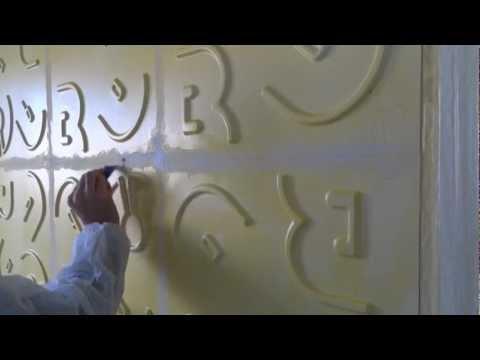 Installation der 3D Wandpaneele | Wandverkleidung | Wanddesign