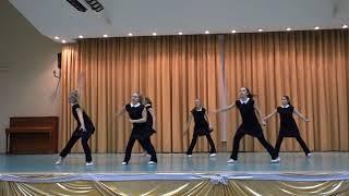 1483   Танцевальный коллектив Подмосковный п Кораллово Нас бьют, мы летаем