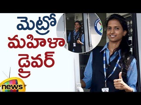 First Women Drove Hyderabad Metro Rail On Launch Day | Mango News Telugu