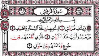 Video Surah Quraysh -  Children Memorise - kids Learning quran by minshawi download MP3, 3GP, MP4, WEBM, AVI, FLV Juli 2018