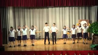 2014-2015 福建中學(小西灣)第十六屆畢業典禮 Pa
