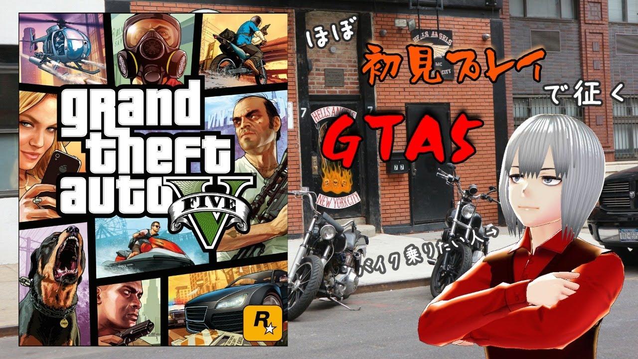 【GTA5】犯罪都市で大暴れするロッカー #4【神戸鎖礼】