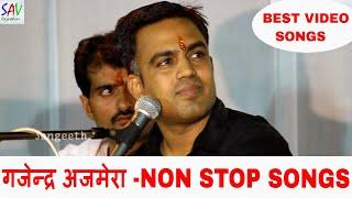 Gajendra Ajmera Non Stop Live Bhajans (HD) ||  Vol-2 || Rajasthani  Marwadi Songs
