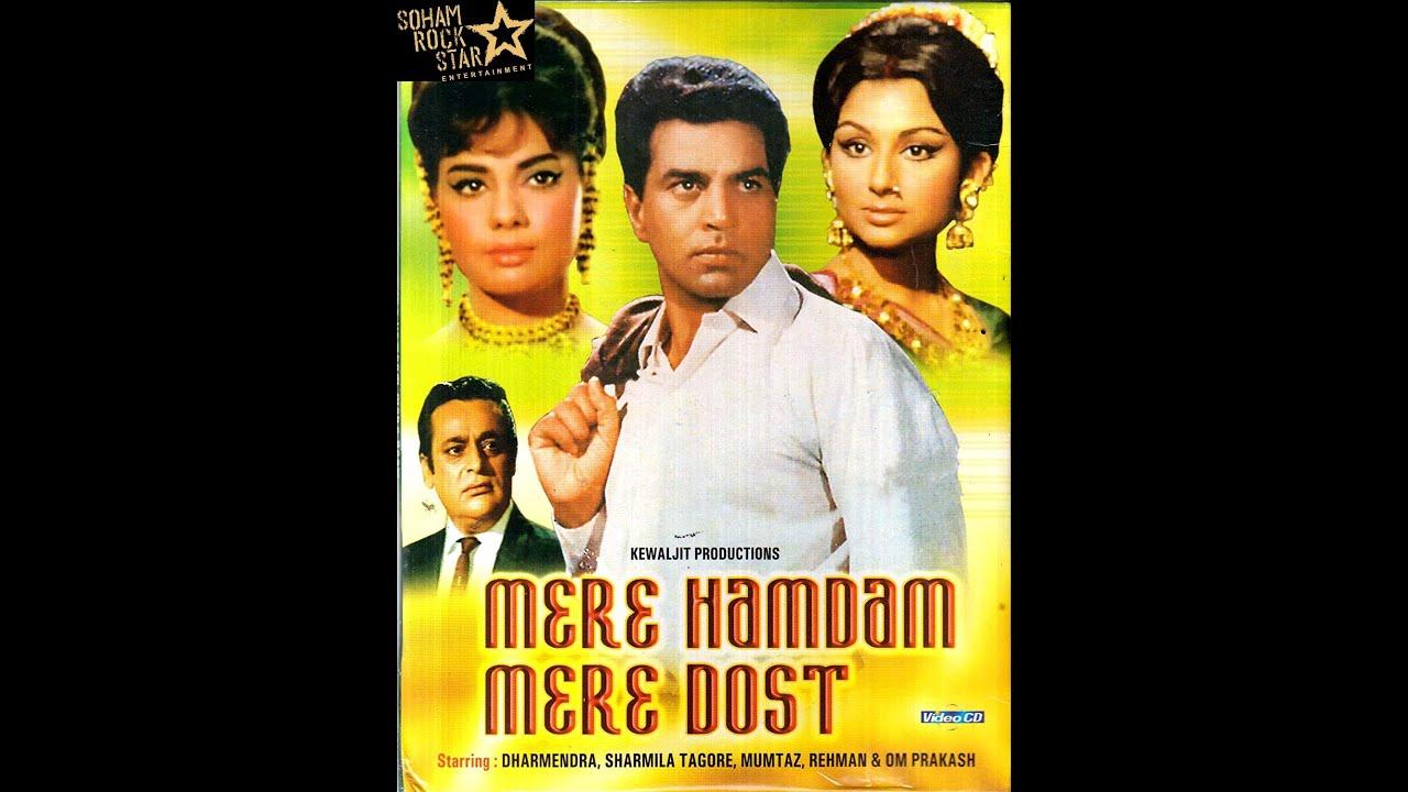 Download Mere Hamdam Mere Dost | full Hindi Movie | Darmendra | Sharmila Tagore | Mumtaz