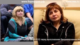 Ирина Агибалова, интервью до бандажирования желудка