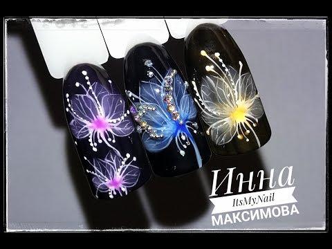 видео:  СКАЗОЧНЫЕ цветы  ЦВЕТЫ на ногтях  Дизайн ногтей гель лаком  Nail Design Shellac