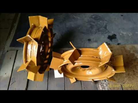 Грунтозацепы для мотоблока из автомобильных дисков своими руками видео 64