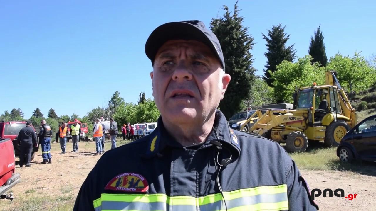 Άσκηση πυρκαγιάς από την πυροσβεστική υπηρεσία σε δύσβατη περιοχή