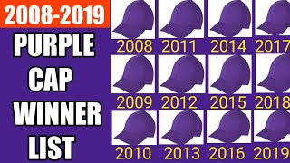 IPL Purple Cap WINNERS LIST/IPL  All Season 2008 - 2019 Purple Cap WINNERS LIST/ IPL  2020