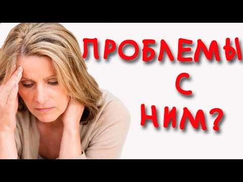 Хламидии у женщин, мужчин: симптомы, лечение