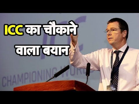Most Bookies In International Cricket Are Indians: ICC | Sports Tak