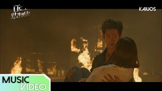 Gambar cover [MV] LYn (린), Hanhae (한해) - LOVE [Are You Human Too? (너도 인간이니?) OST Part.2]