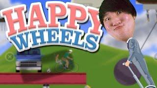 Happy Wheels: WHAT