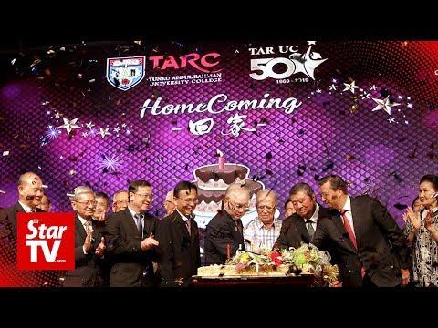 Видео Tar UC & Bisnode