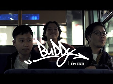 """BIM - BUDDY feat. PUNPEE (Official Music Video) Produced by Rascal BIM """"The Beam"""" - Available Now - https://summit.lnk.to/The-Beam ..."""