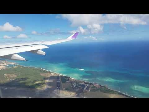 Hawaiian Airlines Airbus A330-200 landing at Honolulu, Daniel K. Inouye Airport from NY