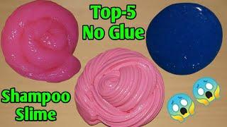 DIY Top 5 No Glue Shampoo Slime l How To Make Slime With Shampoo l How To Make Slime Without Glue
