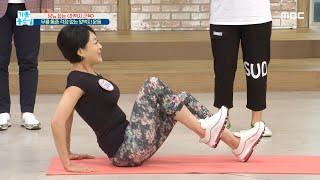 [기분 좋은 날] 무릎 통증 걱정 없는 앞벅지 운동!,…