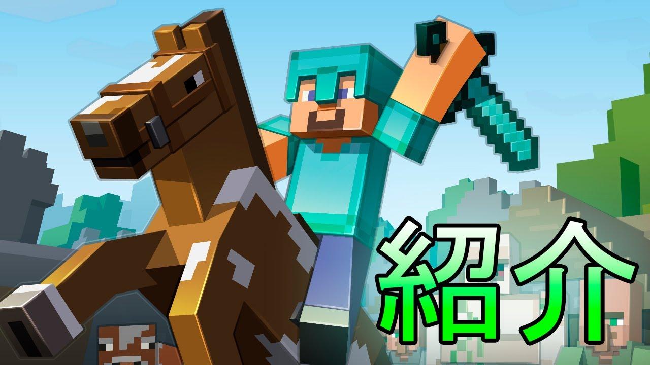 minecraft トム と マルク