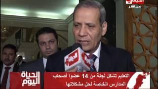 وزير التعليم: لا داعي لرفع المصروفات أو تحصيلها بأي عملة غير الجنيه   المصري اليوم