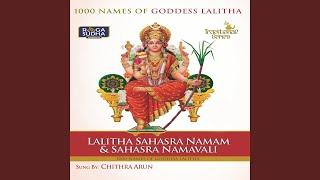Lalitha Sahasra Namavali