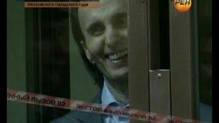 Приговор убийце полковника Буданова. Экстренный вызов