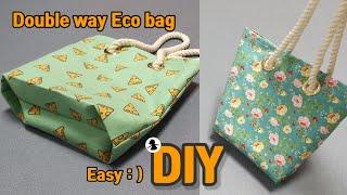 만들기 쉬운 양면 에코백 만들기 / 가방 바닥 만드는 …