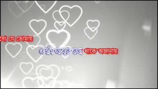 Phool Keno Lal Hoy Karaoke | Asha Bhosle | Tapas, Satabdi | Guru Dakshina | Bengali Movie Song