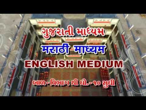 Matrubhumi Vidya Sankul, Mahadevnagar-3,Dindoli,Surat. Admission Opens