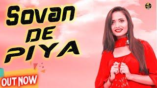 Ruchika jangid | sovan de piya -2 jannat zubair latest new haryanavi song haryanvai 2019